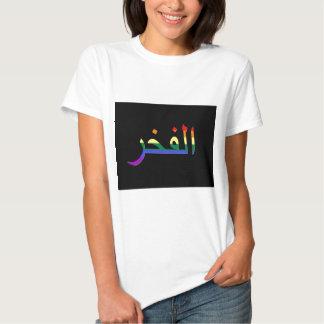 """""""Pride"""" in Arabic Tees"""