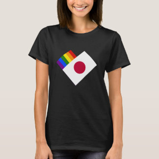 Pride of Japan T-Shirt