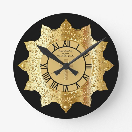 Priest 50th Golden Jubilee Gold Personalised Clock
