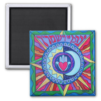 Priestly Blessing Square Magnet