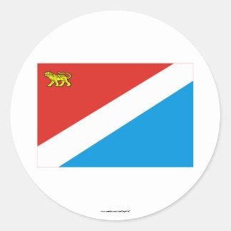 Primorsky Krai Flag Classic Round Sticker