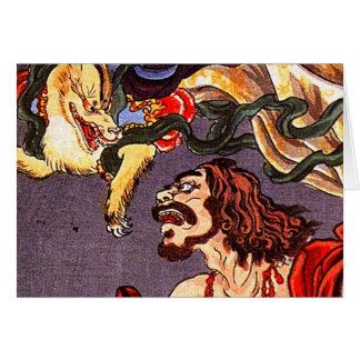 Prince Hanzoku terrorised by a nine- tailed fox Greeting Card