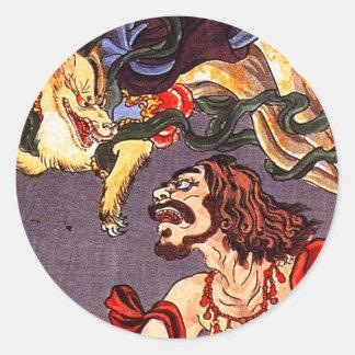 Prince Hanzoku terrorised by a nine- tailed fox Round Sticker