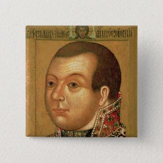 Prince M. V. Skopin-Shuyski , early 17th century 15 Cm Square Badge