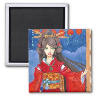 Princess Dragon Magnet, Square Square Magnet
