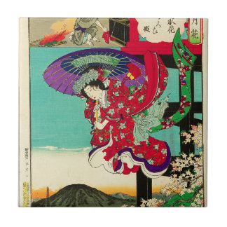 Princess Sakura - Setsu Getsu Ka Toyohara Chikanob Small Square Tile