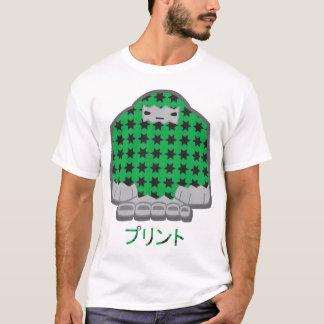Print Light Shirt