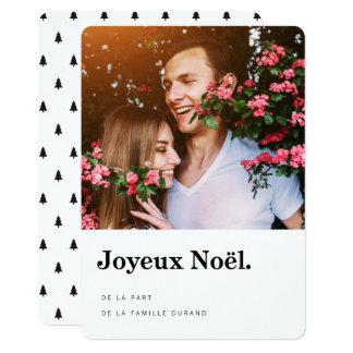 Print modern Christmas cards