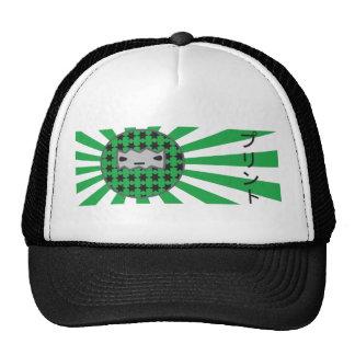 Print Trucker Hat