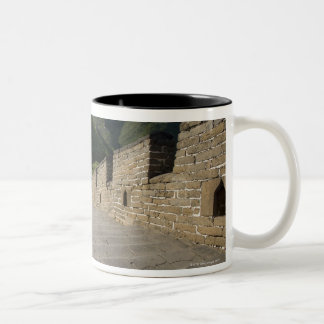 Produced by Blue Jean Images in Beijing, China 2 Two-Tone Coffee Mug