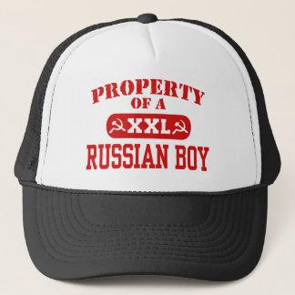 Property of a Russian Boy Trucker Hat