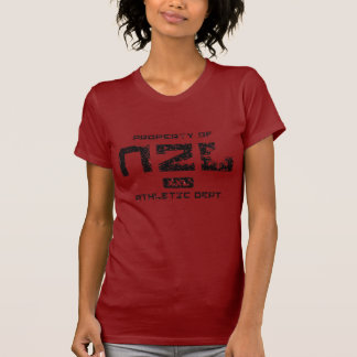 Property of N2L Athletic Dept RED Women s T-shirt
