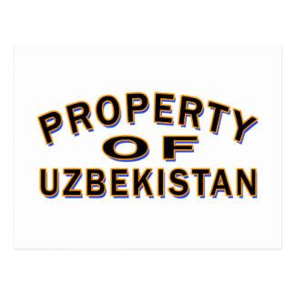 Property Of Uzbekistan. Postcard