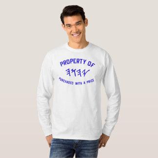Property of Yahuah Shirt