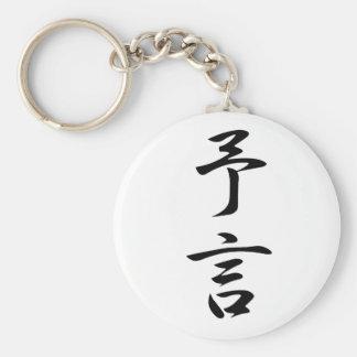 Prophecy - Yogen Basic Round Button Key Ring