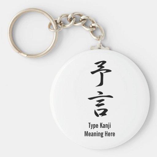 Prophecy - Yogen Key Chain