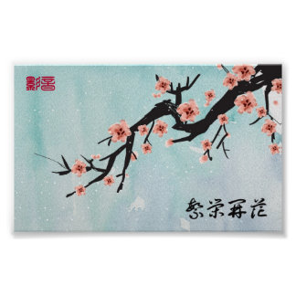 """Prosperity Blossoms""  Chinese Cherry Blossoms Poster"