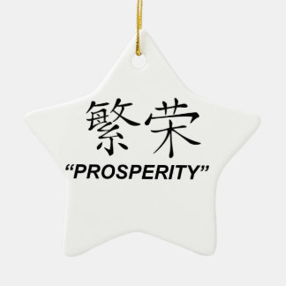 """Prosperity"" Chinese symbol gifts and products Christmas Ornament"