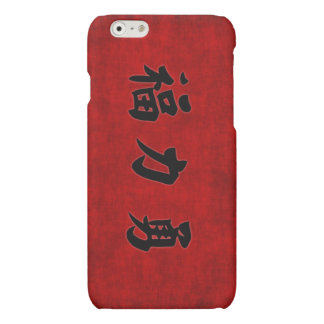 Prosperity Strength and Courage Blessing iPhone 6 Plus Case