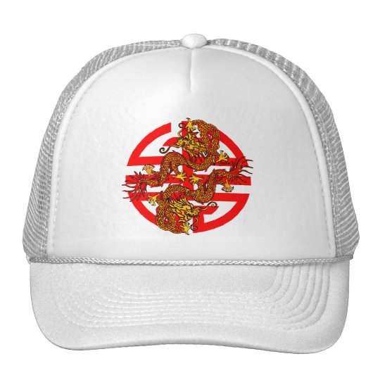 Protection Seal Cap