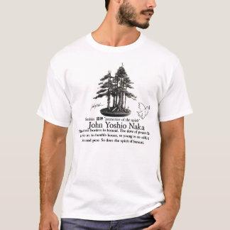 "Protective Goshin 護神 ""of the spirit "" T-Shirt"
