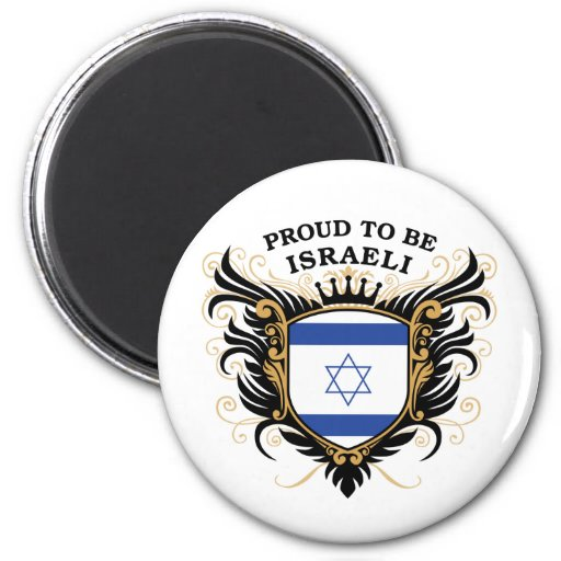 Proud to be Israeli Magnets