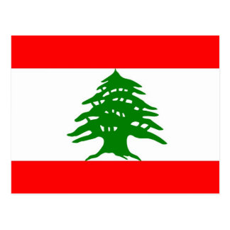 Proudly Lebanese - Proud To Be Lebanese - Lebanon Postcard