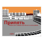 Prypyat Propaganda style Postcard