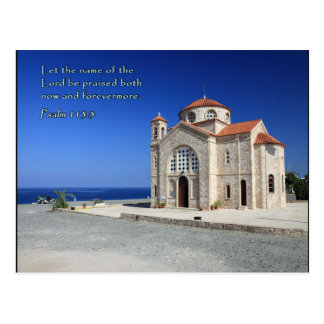 Psalm 113-3 Cyprus Church Postcard