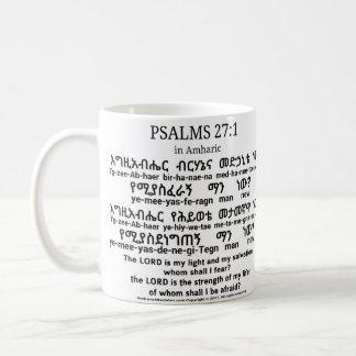 Psalms 27:1 in Amharic Mug