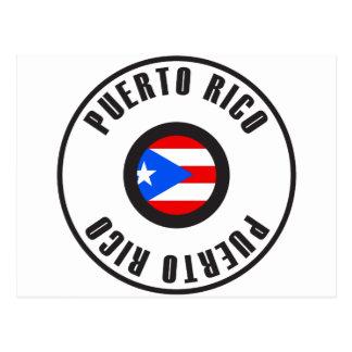 Puerto Rico Flag Simple Postcard