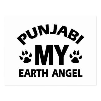 punjab design postcard