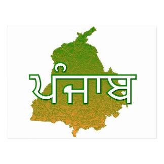 Punjab Postcard