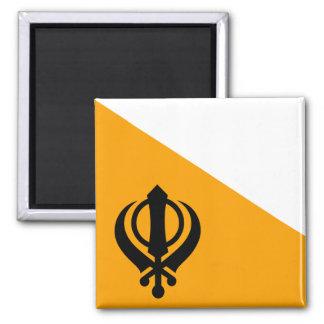 Punjab Sikh Holy Flag Sikhism Nishan Sahib Refrigerator Magnets