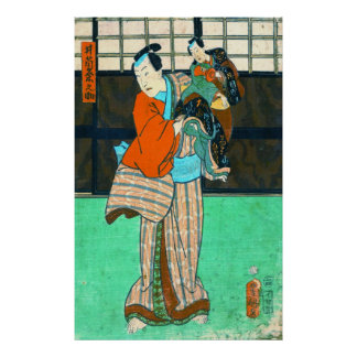 Puppeteer Izutsu Kumenosuke 1857 Print