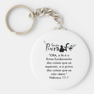 Pure Faith Basic Round Button Key Ring