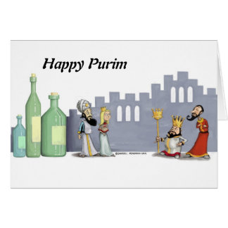 purim card
