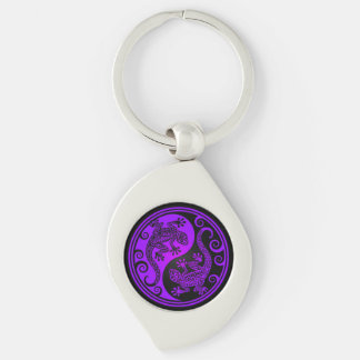 Purple and Black Yin Yang Lizards Key Ring