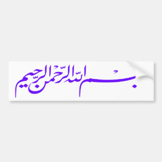 purple Bismillah In the name of Allah  writing Bumper Sticker