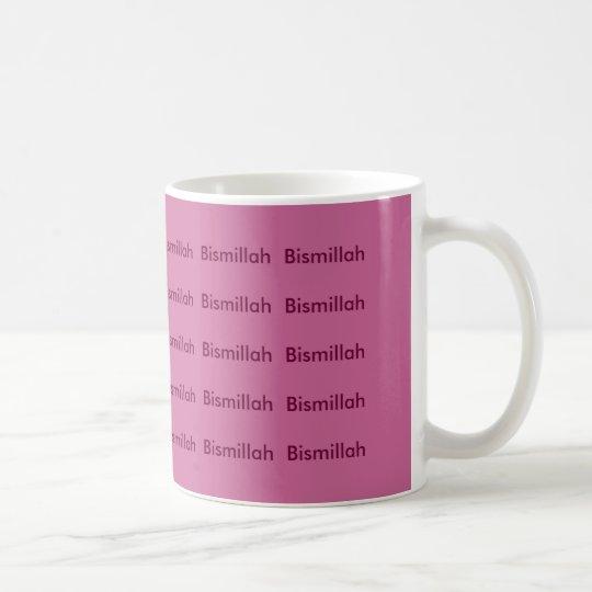 Purple Bismillah Mug