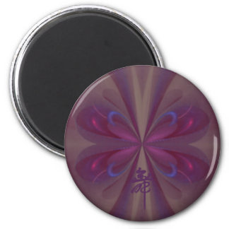 Purple Butterfly Abstract Art 6 Cm Round Magnet