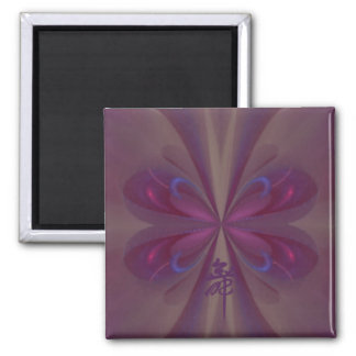 Purple Butterfly Abstract Art Square Magnet