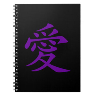 Purple Chinese Love Symbol Notebooks