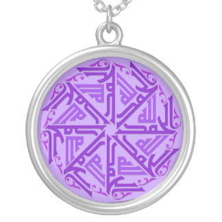 Purple Islamic Decoration Necklace