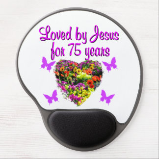 PURPLE PERSONALIZED FLORAL 75TH BIRTHDAY DESIGN GEL MOUSE PAD