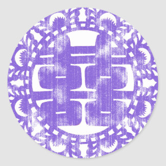 Purple Shuan Xi Classic Round Sticker
