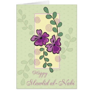 Purple Vines - Mawlid al-Nabi Card