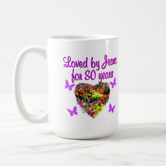 PURPLE WILDFLOWER LOVED BY JESUS FOR 80 YEARS COFFEE MUG