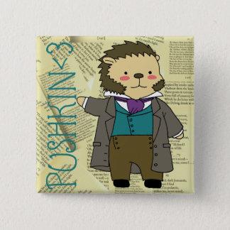 Pushkin square button