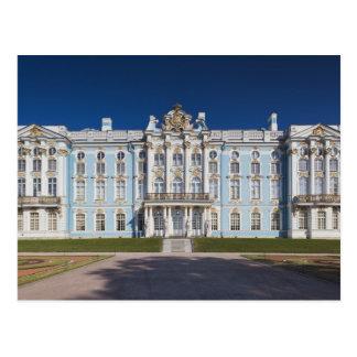 Pushkin-Tsarskoye Selo, Catherine Palace Postcard